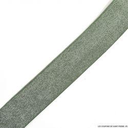 Elastique lurex jade - 40mm au mètre