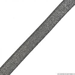 Elastique lurex noir argent - 20mm au mètre