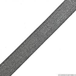 Elastique lurex noir argent - 30mm au mètre