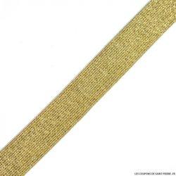 Elastique lurex blanc or - 30mm au mètre