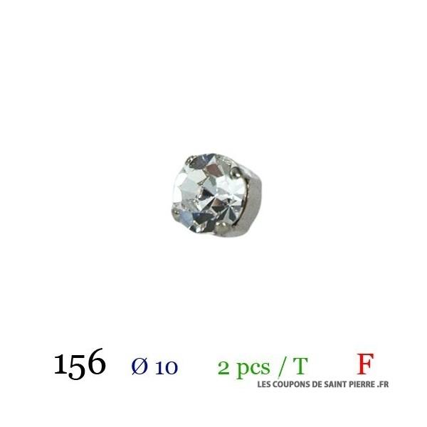 Tube 2 boutons Ø 10mm